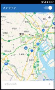 ウーバーイーツ(Uber Eats)バイトで使うアプリのイメージ画像2
