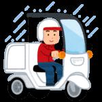 ウーバーイーツ(Uber Eats)時給2000円以上を目指すために必要なバイクのイメージ画像