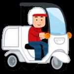 ウーバーイーツ(Uber Eats)時給UPは原付バイクが有利な画像