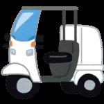 ウーバーイーツ(Uber Eats)3輪ミニカー登録して時給2000円を目指すイメージ画像