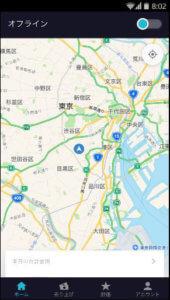 ウーバーイーツ(Uber Eats)バイトで使うアプリのイメージ画像1