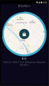 ウーバーイーツ(Uber Eats)バイトで使うアプリのイメージ画像3