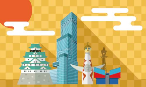 Uber Eats(ウーバーイーツ)大阪エリアのイメージ画像