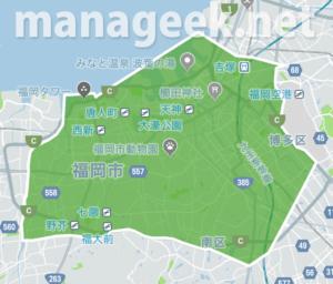 Uber Eats (ウーバーイーツ)福岡エリアの画像
