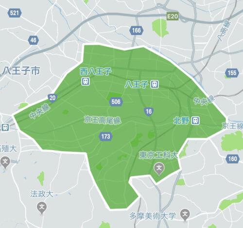 Uber Eats (ウーバーイーツ)八王子エリアの画像