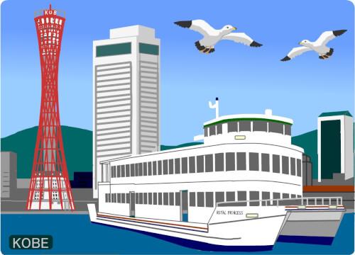 Uber Eats(ウーバーイーツ)神戸エリアのイメージ画像