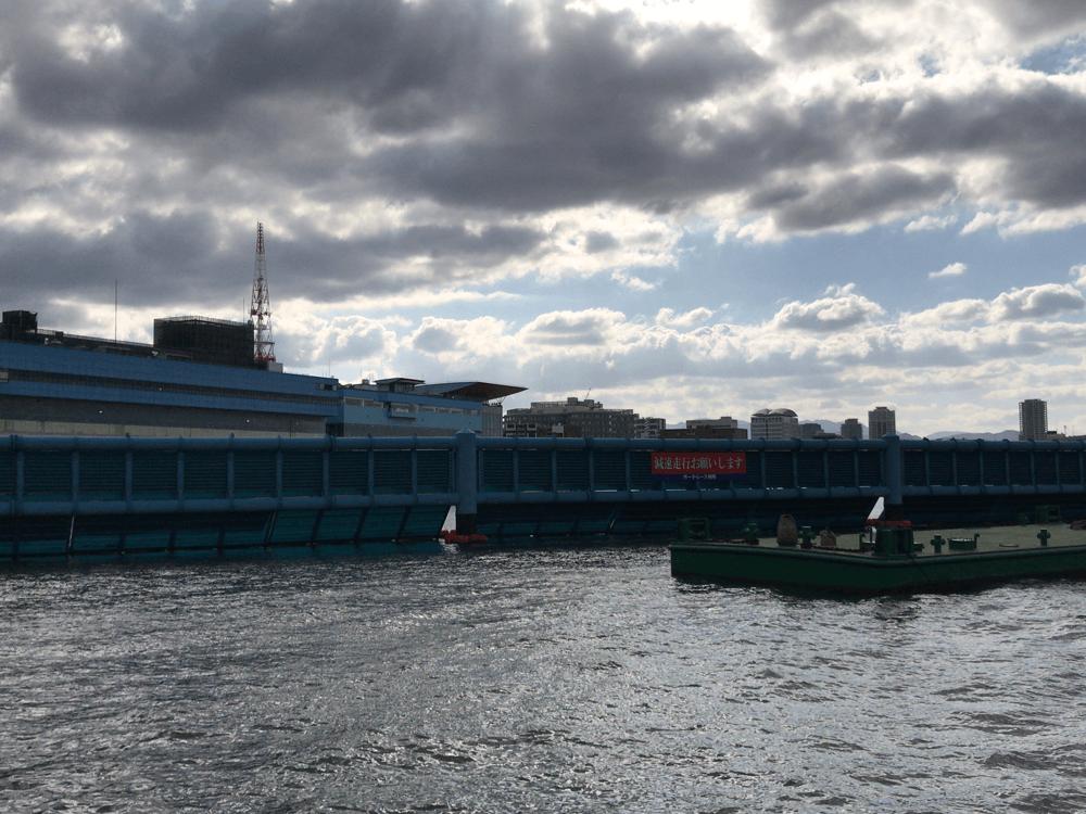 ウーバーイーツ福岡はバイトより稼げるか、登録前に見つけたボートレース場の画像