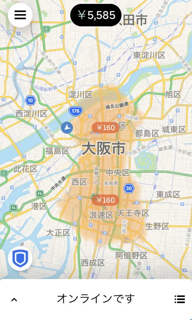 Uber Eats(ウーバーイーツ) 大阪はバイトより稼げるかトライした結果、ピークタイム料金が高かった画像