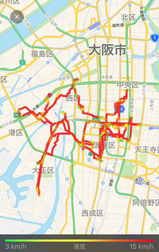 Uber Eats(ウーバーイーツ) 大阪はバイトより稼げるかトライした結果「66km」走行した画像