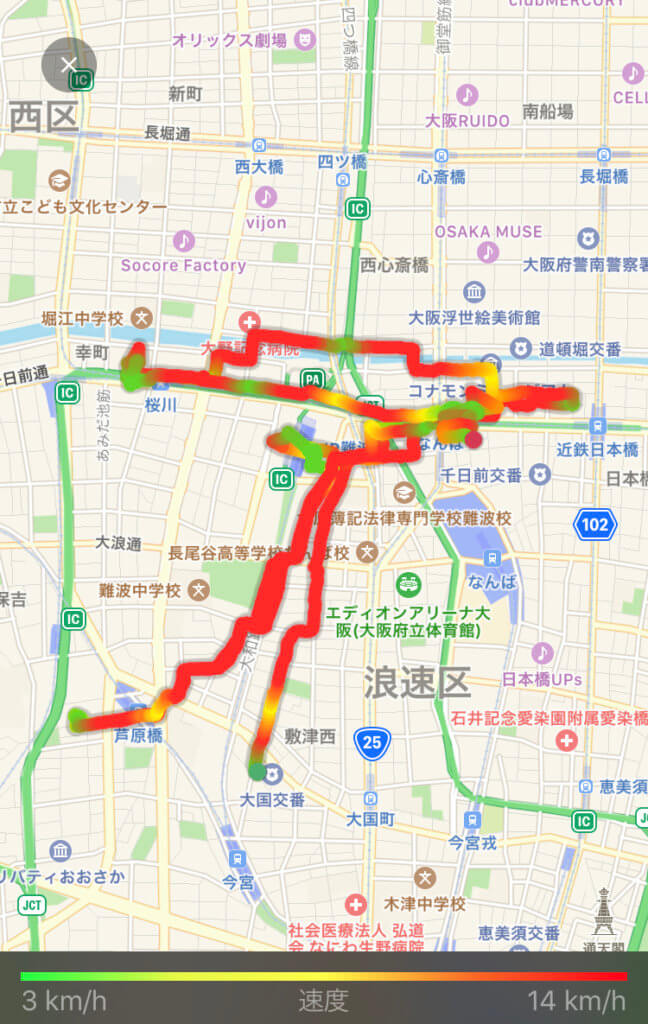 Uber Eats(ウーバーイーツ) 大阪はバイトより稼げるかトライした結果「10km」走行した画像