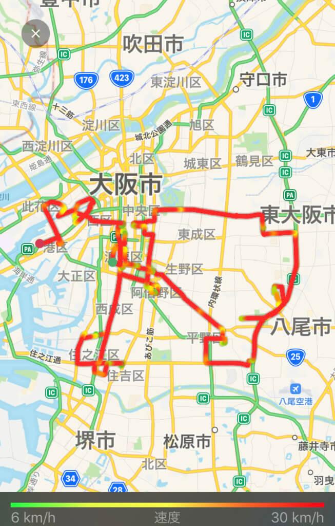 Uber Eats(ウーバーイーツ) 大阪はバイトより稼げるかトライした結果「90km」走行した画像