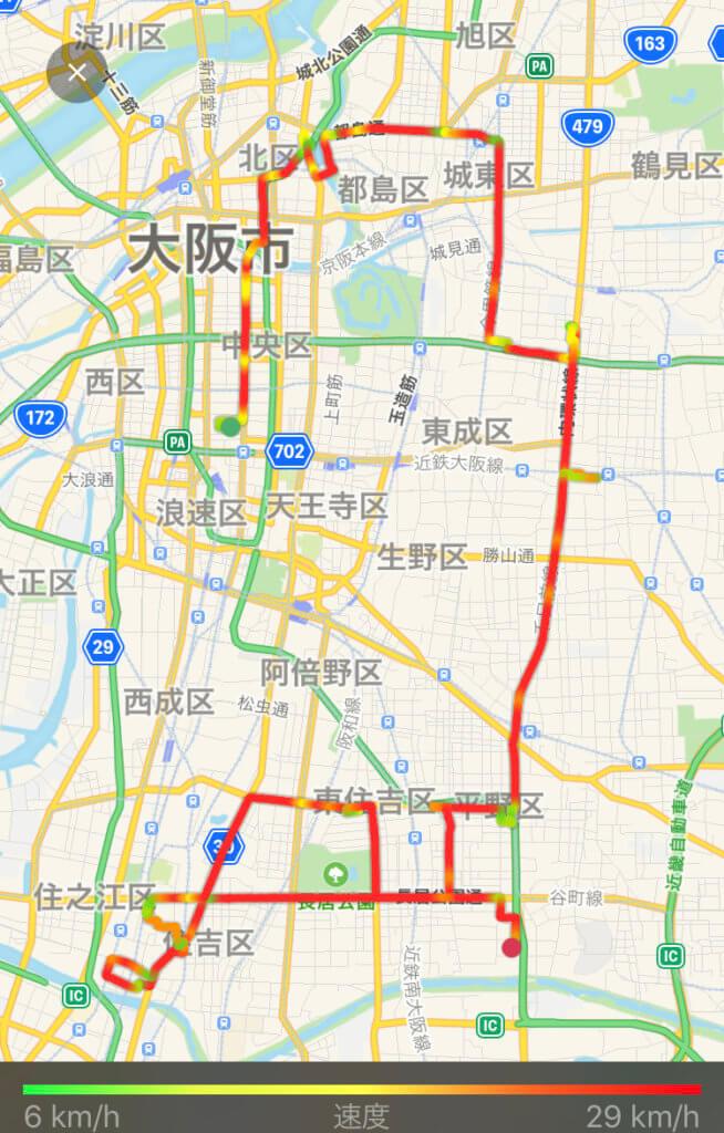 Uber Eats(ウーバーイーツ) 大阪はバイトより稼げるかトライした結果「45km」走行した画像