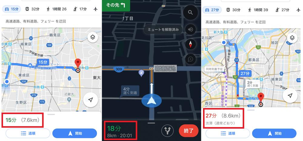 Uber Eats(ウーバーイーツ) 大阪はバイトより稼げるかトライした結果、バイクの走行距離が長すぎる証拠画像