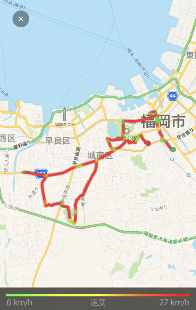 ウーバーイーツ福岡はバイトより稼げるか、バイクで稼動した3日目の走行距離画像