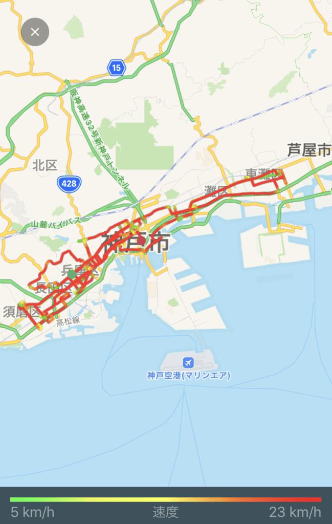 神戸 北 イーツ 区 市 ウーバー