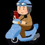 ウーバーイーツ(Uber Eats)時給2000円を目指しバイクで走るイメージ画像