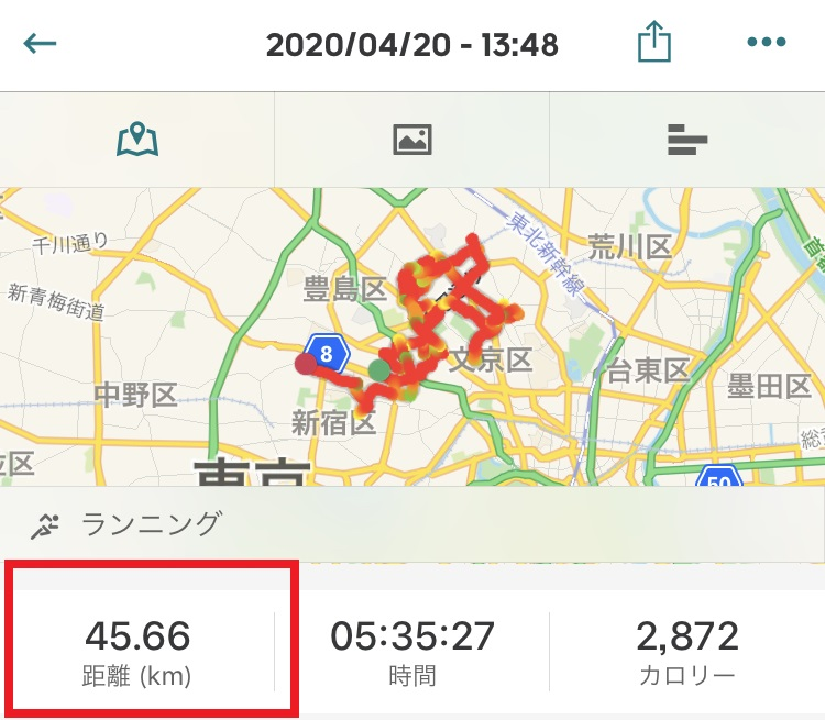 Uber Eats走行距離1日目の画像