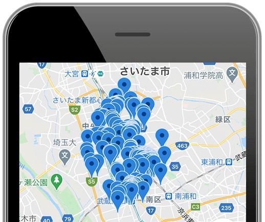 ウーバーイーツ埼玉エリア限定稼げる地図アプリをプレゼント
