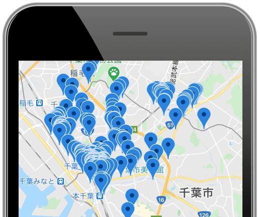 【登録者限定】稼げる地図アプリをプレゼント!