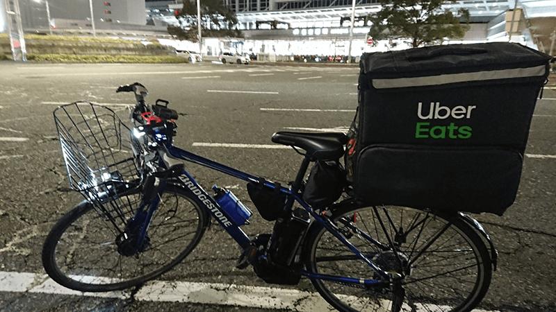 Uber Eats(ウーバーイーツ)名古屋駅前で撮影した画像
